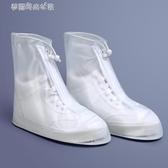 鞋套 雨鞋套男女戶外下雨天旅游便攜式水鞋套防滑加厚底防雨防水鞋套 夢露時尚女裝