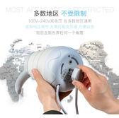 可折疊水壺便攜式電熱燒水小功率寢室酒店賓館旅行出國110V2 晶彩生活