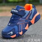 男童鞋子2020秋季新款兒童運動鞋春中大童小男孩學生網面透氣韓版 小艾新品