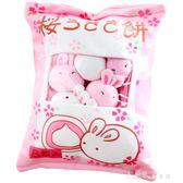 日本可愛小兔子毛絨玩具超軟仿真創意零食抱枕少女心玩偶 小確幸生活館