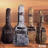 旅行民謠木吉他包41寸雙肩包琴袋加厚加棉保護琴套防水琴包背包TT469『麗人雅苑』