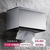 紙巾盒衛生間304不銹鋼防水壁掛式廁所抽紙盒捲紙廁紙盒衛生紙盒 蘿莉新品
