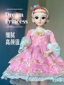 芭比娃娃 超大號仿真洋娃娃玩具萌寶芭比套裝女孩公主單個60厘米大禮盒禮物