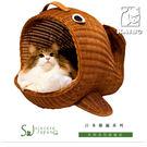 日本SincreJapan魚頭造型藤編床