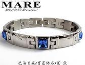 【MARE-316L白鋼】系列:巴洛克風 寶藍鋯石 (寬)  款