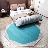 【新款】北歐ins現代房間客廳地毯茶几臥室床邊多邊形創意椅凳墊 KV967 【野之旅】