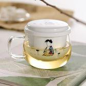 泡茶杯 透明過濾玻璃茶杯辦公室家用茶水分離泡茶杯帶蓋花茶杯子全館免運
