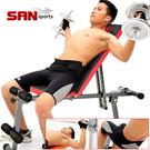 重量訓練機│百變金剛健腹機.仰板仰臥板啞鈴椅舉重床.舉重椅運動健身器材推薦【SAN SPORTS】