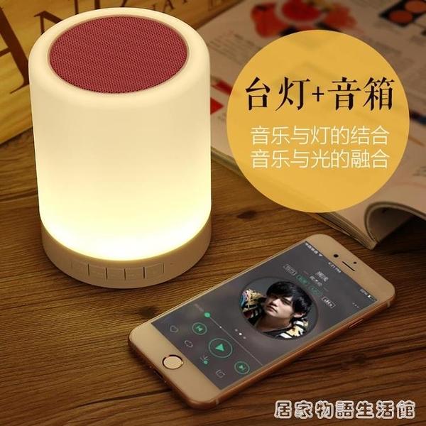 手機無線七彩燈藍芽音箱大音量低音插卡音響小夜燈充電便攜式閃光 聖誕節全館免運