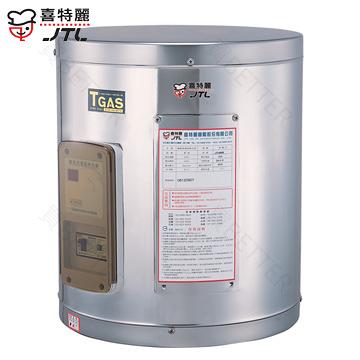【買BETTER】喜特麗熱水器 JT-EH115D單相儲熱式電能熱水器(15加侖)★送6期零利率