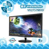 ViewSonic 優派 VX2757-mhd 27吋 Full HD娛樂顯示器 電腦螢幕