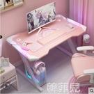 電腦桌 粉色電競桌台式電腦桌家用直播主播少女游戲桌椅組合套裝高級桌子 MKS韓菲兒