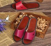 (中秋大放價)室內拖鞋 居家皮拖鞋室內男女情侶地板拖防滑皮質涼拖鞋