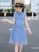 洋裝童裝女童牛仔洋裝網紗襯衫裙女孩公主裙夏裝中大童洋氣兒童套裝