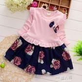 韓版童裝女童連身裙兒童公主裙小童寶寶長袖秋裝新款紗裙 全館免運