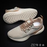 超火的男鞋秋季透氣跑步運動鞋休閒鞋男韓版潮流男士鞋子潮鞋 【快速出貨】