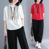 大碼女胖mm新款夏裝民族風寬鬆文藝立領亞麻刺繡短袖襯衫顯瘦上衣