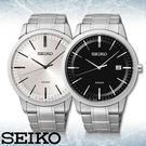 SEIKO 精工手錶專賣店 SGEH07P1_SGEH09P1 男錶 石英錶 不鏽鋼錶帶 強化耐磨弧形玻璃鏡面 防水100米