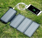 太陽能行動電源太陽能充電寶pd 快充無線戶外超薄便攜小巧手機~ 出貨八折鉅惠~