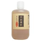 【極品備長炭】木酢液(1000ccx3瓶)