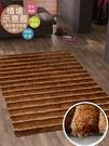 范登伯格 彩之舞 漸層條紋厚蓬地毯-咖07-160x230cm