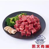 【凱文肉舖】CHOICE特選級 美國骰子牛200g(真空包裝)-測試商品請勿購買