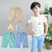 童裝 短褲 配色條紋造型素面鬆緊反摺短褲(共3色) Azio Kids 美國派 童裝