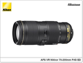 ★相機王★Nikon AF-S 70-200mm F4 G ED VR 國祥公司貨