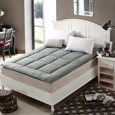 家紡 1.2-1.8M床磨毛可折疊防滑床墊子床褥子LVV7581【衣好月圓】TW