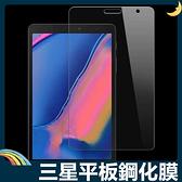 三星 平板全機型 鋼化玻璃保護膜 螢幕保護貼 9H硬度 0.26mm厚度 高清HD 防爆抗污 SAMSUNG