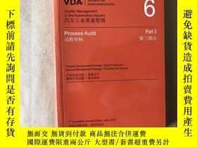 二手書博民逛書店汽車工業質量管理:過程審核(第三部分,第2次罕見改版) PROCESS AUDIT PART3Y171402