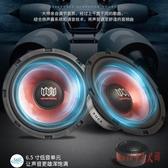 汽車音響喇叭6.5寸套裝同軸車載音響改裝套裝中高低音喇叭LXY3454【Rose中大尺碼】