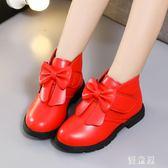 童鞋女童靴子秋冬季蝴蝶結公主短靴兒童加絨皮靴寶寶靴中大童棉靴 QG11986『優童屋』