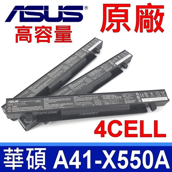 ASUS 華碩 原廠電池 A41-X550A 37Wh P450L P450LA P450LB P450LC P450V P450VB P450VC P550 P550C P550CA