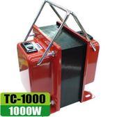雙向220V↔110V 變壓器 1000W 長效型