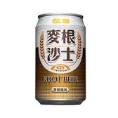 金車麥根沙士330ml*6入【愛買】