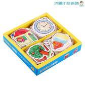 嬰幼兒拼圖益智玩具配對拼圖啟蒙【洛麗的雜貨鋪】
