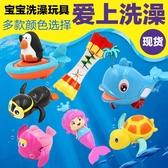 兒童洗澡玩具寶寶嬰兒沐浴玩具