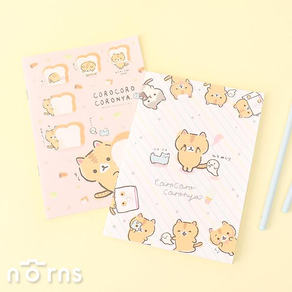 捲捲麵包貓筆記本32K輕薄橫線 - Norns SAN-X正版 療癒貓咪 螺旋麵包 32開記事本 手帳本