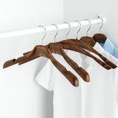 ✭慢思行✭【J147】仿木紋復古款衣架 男女 寬肩 衣撐 外套 大衣 懸掛 晾曬 衣櫃 質感