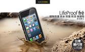 LifeProof fre 極致防護 防水 保護殼 iPhone SE / 5S / 5 專用 支援指紋辨識 現貨 含稅