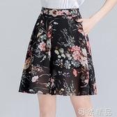 五分褲女夏季褲裙薄款寬鬆短褲高腰垂感闊腿顯瘦雪紡裙褲中褲 可然精品