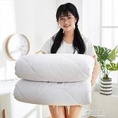 棉被 全棉新疆棉花棉被加厚保暖被子冬被褥子單人雙人純棉墊被1.5m1.8m YYJ 新年特惠