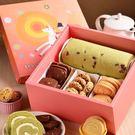『飛馬星空』禮盒最低訂購量10盒 蛋糕冷藏保存3天;手工餅乾20-25天 精緻包裝送禮自用兩相宜:)