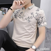 男士短袖T恤青年男裝印花翻領Polo衫帶領有領體恤衫半袖上衣服土 SN1747【MG大尺碼】
