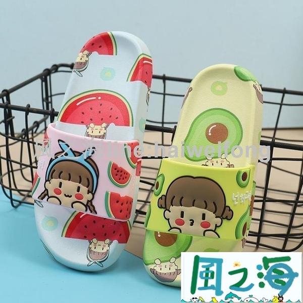 兒童拖鞋親子拖鞋夏季兒童涼拖鞋軟底防滑浴室可愛水果女童【風之海】