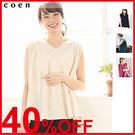女T恤 無袖上衣 棉質 皺褶 日本品牌【coen】