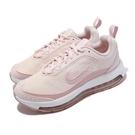 Nike 休閒鞋 Wmns Air Max AP 粉紅 氣墊 女鞋 運動鞋 97 基本款【ACS】 CU4870-600