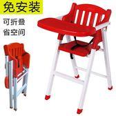餐廳飯店嬰兒兒童折疊餐椅吃飯餐椅可折疊便攜多功能寶寶餐椅 熊熊物語