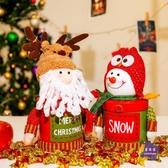 聖誕節包裝盒 平安果包裝盒高檔創意聖誕糖果罐平安夜蘋果盒禮品盒聖誕節禮物盒 8色 交換禮物